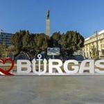 burgas2